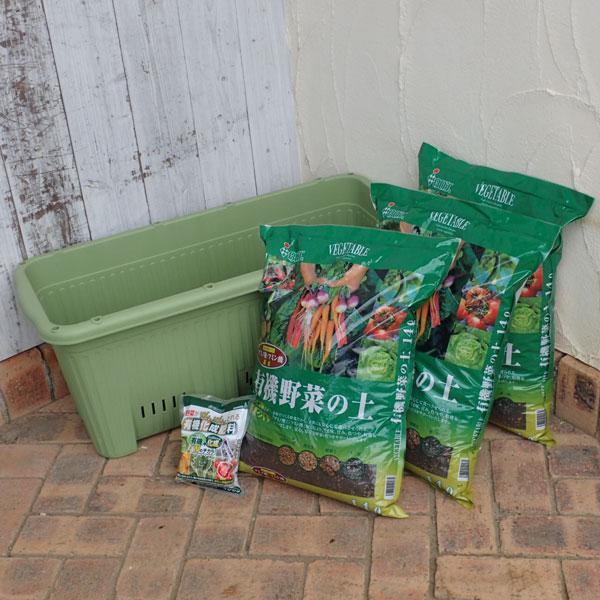 プランター 野菜 肥料